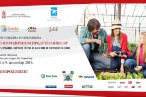 porodicno-preduzetnistvo-zlatibor-2016